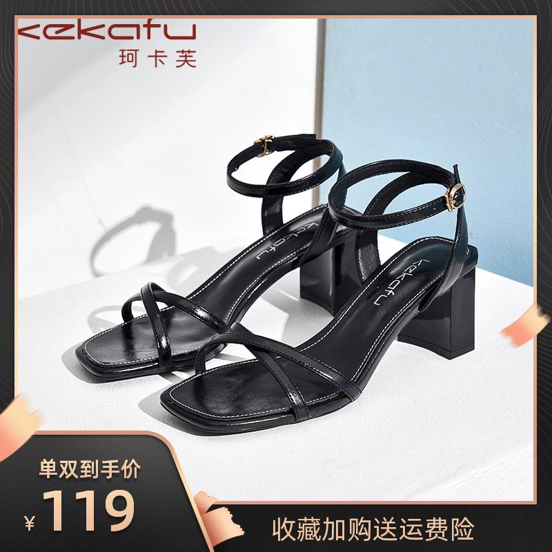 珂卡芙凉鞋女2020夏季新款百搭时尚流行百搭一字带粗高跟方头女鞋