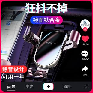 车载手机支架汽车中控台重力自动感应智能车用卡扣式出风口夹通用