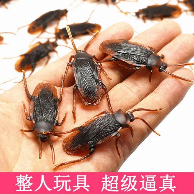 创意仿真蟑螂搞怪整蛊玩具愚人节恶搞神器吓一跳整人昆虫逼真小强