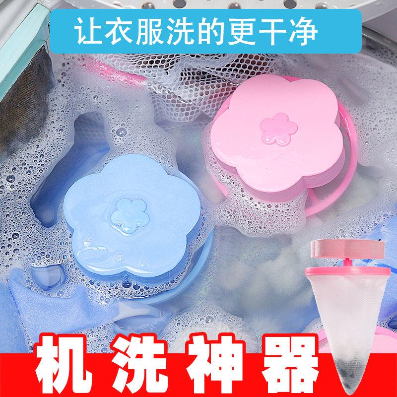 中國代購 中國批發-ibuy99 洗衣网 洗衣机过滤网袋通用万能除毛器去毛神器漂浮护洗袋吸毛洗衣袋专用