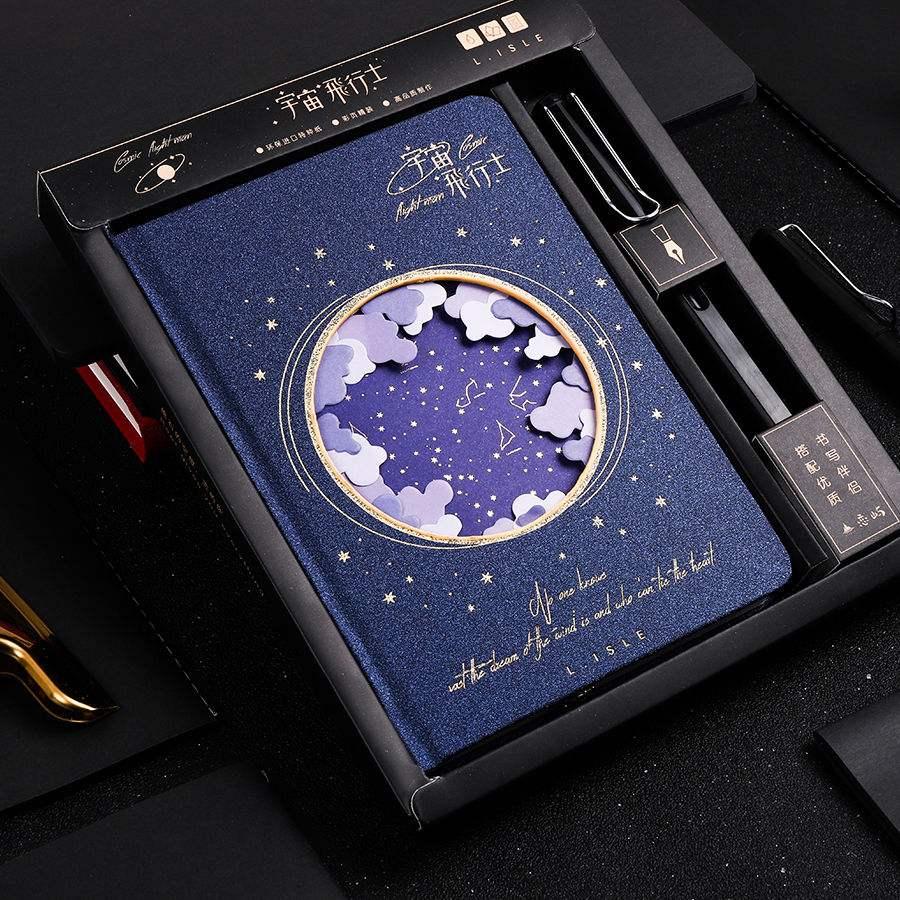 。12星座星空手账本礼盒宇宙飞行立体笔记本记事本子日记本礼物套