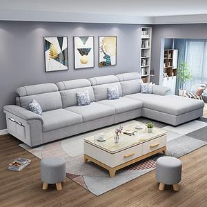 北欧小户型客厅整装贵妃可拆洗沙发