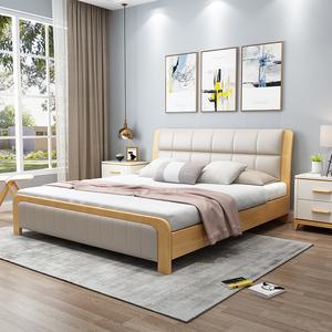 北欧大小户型主卧实木床家具现代简约卧室1.5米单人床1.8米双人床