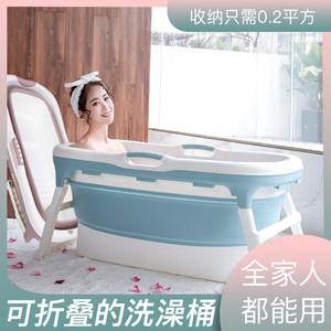 折叠泡澡桶大人浴缸家用浴盆洗澡桶可全身双人洗澡盆成人浴桶大号
