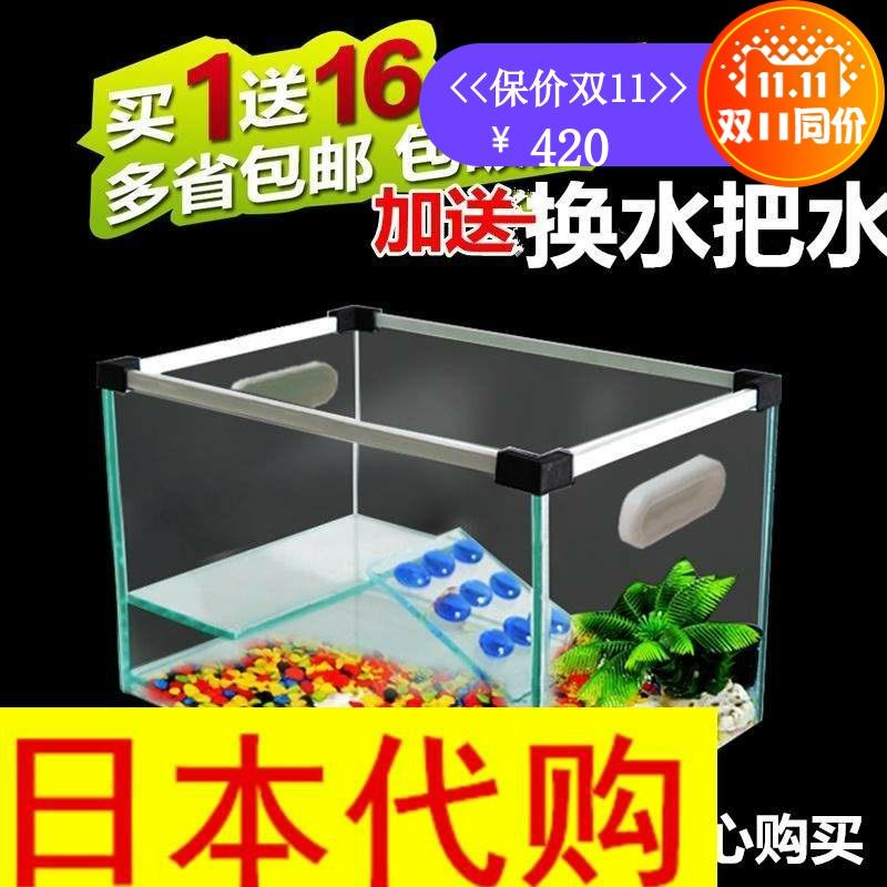 Дополнительные товары для аквариума Артикул 591223399808