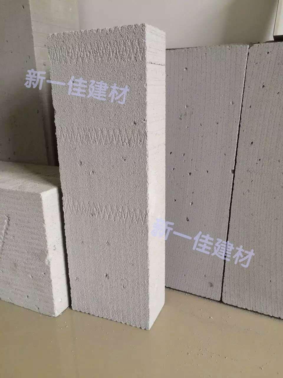 日本购新型建材材料 砌筑基础 加气块 轻质砖砌块 隔墙立方砖 500