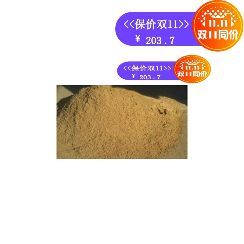 日本购细黄沙南京基础建材找13192971369//17601559980//13245213