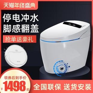 全自动翻盖即热家用智能马桶一体式多功能电动坐便器卫生间座便器品牌