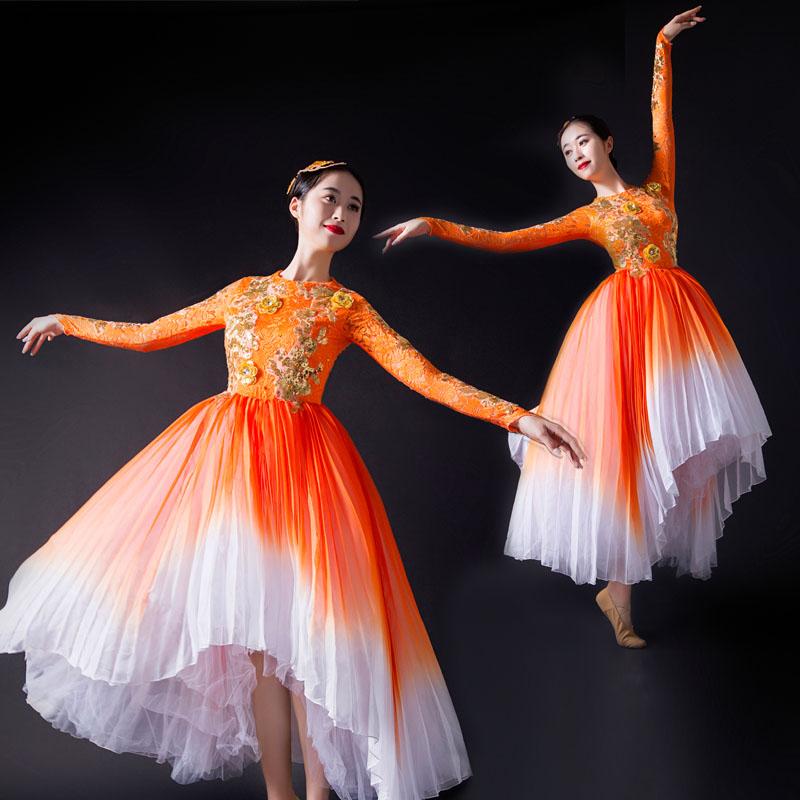 祝福祖国大型舞蹈服装开场舞大摆裙表演服春晚大气歌伴舞台服饰女