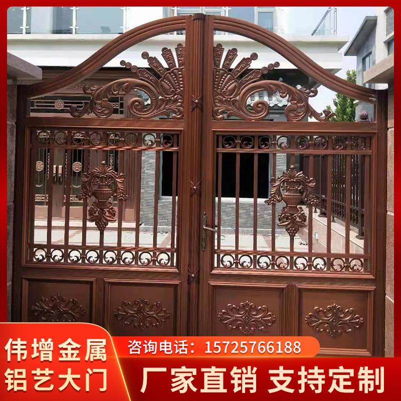 别墅大门花园乡村庭院对开门锌钢双开门推拉电动铁艺大门铝艺大门