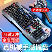 新盟曼巴狂蛇机械手感有线键盘鼠标套装台式电脑家用吃鸡游戏usb外接打字笔记本背光办公电竞金属网吧发光