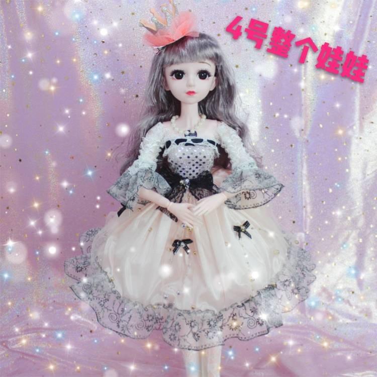 60厘米娃娃衣服超大芭比娃娃素体券后25.87元