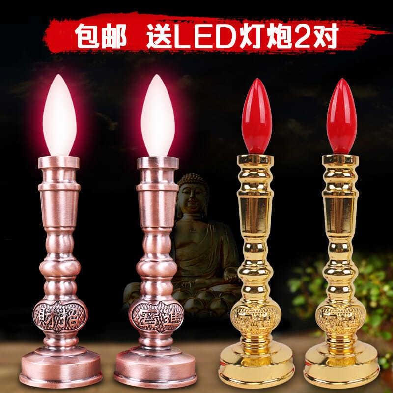 電気キャンドルのledランプを挿して、仏長明灯、財神灯、家庭用電子蝋燭台に神仏を捧げて明かりを供えます。