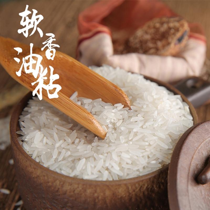 2019年新米晶绿春大米5KG10斤长粒油粘米湖北-绿春玛玉茶(晶绿春旗舰店仅售31.9元)