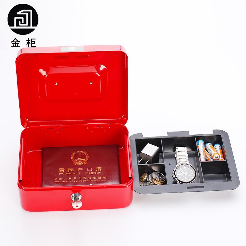 收纳盒保险箱密码包邮中号带锁铁盒手提小箱子储物盒零钱盒