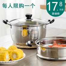 【金柏仕】加厚不锈钢汤锅蒸锅汤锅