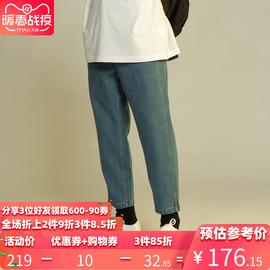PSO Brand日系复古港风纯色锥形牛仔裤男水洗直筒宽松哈伦九分裤