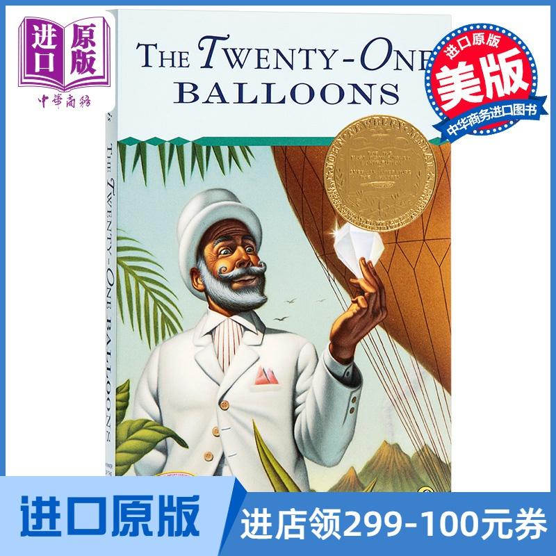 二十贯一文摘威廉杜波依斯 英文原版 儿童文学 Twenty-One Balloons William Pene Du Bois Puffin