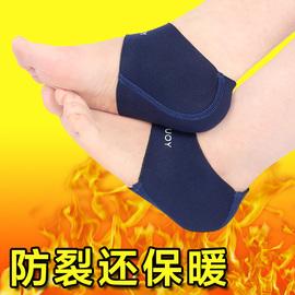 韩国脚后跟保护套防裂套干裂开裂硅胶男女护足跟脚套防磨脚裂袜子