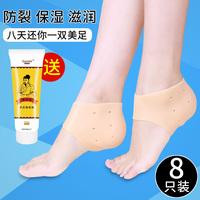 硅胶脚后跟保护套足跟防裂套干裂护足脚套袜子男女防磨脚裂后跟套