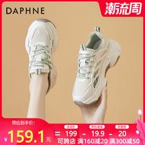 达芙妮女鞋2021年夏季透气老爹鞋女ins潮百搭春秋季运动鞋显脚小