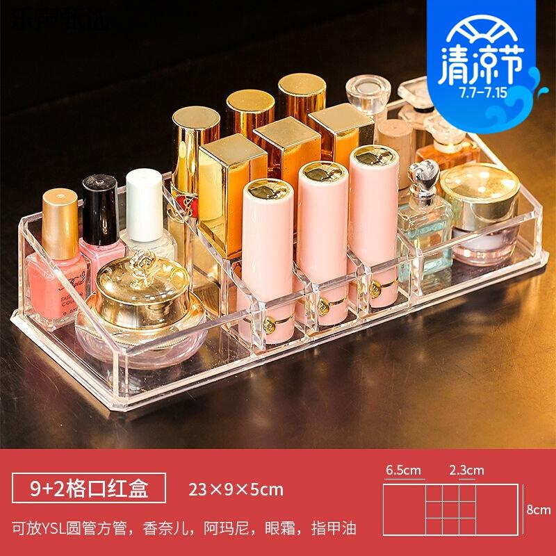 【家居甄选化妆品收纳盒桌面大容量网红随身携带护肤整理架防尘女