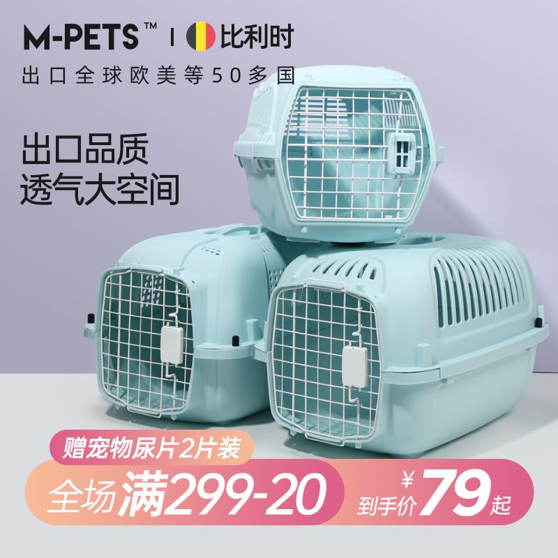 mpets宠物航空箱猫笼猫咪狗狗托运箱猫包箱子便携外出车载猫笼子