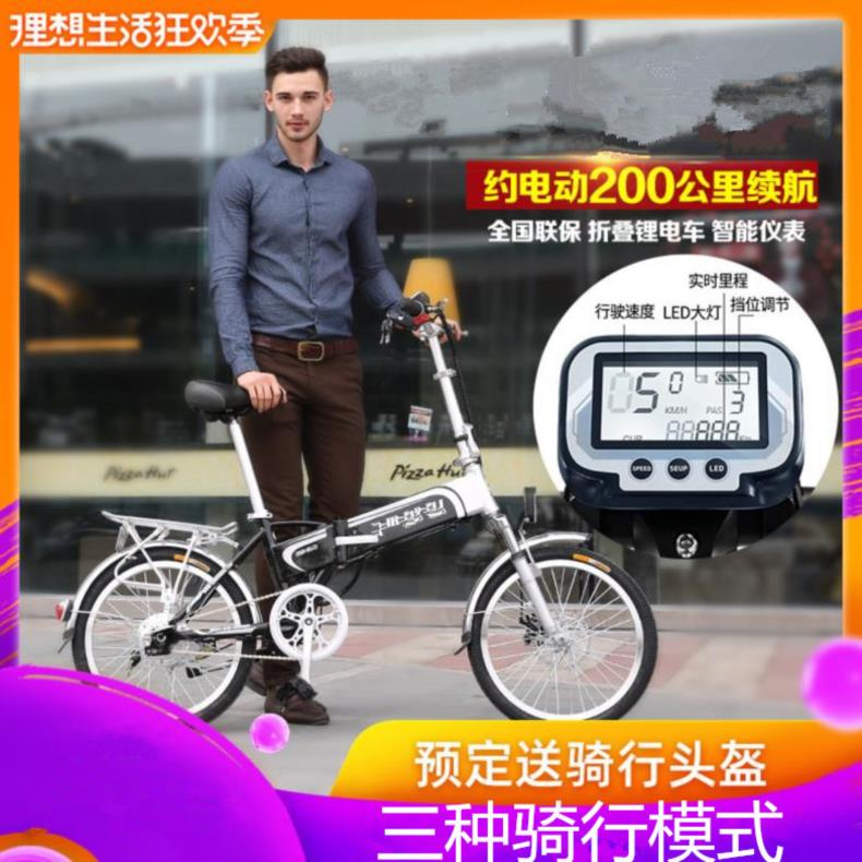 Mini electric bicycle Mini Bike girl ordinary teenager personality woman battery car adult two wheel