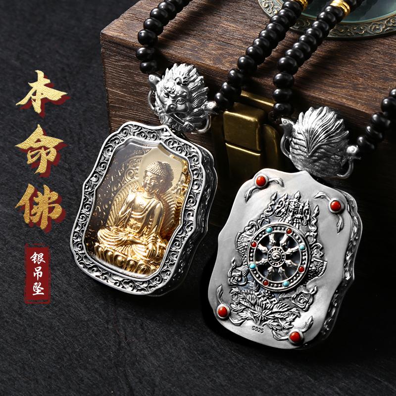 Китайские обереги Артикул 637826592070
