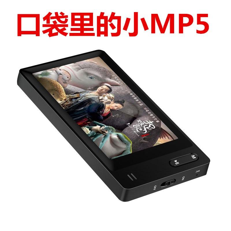 MP5触摸屏超薄MP6视频播放器全面学生版迷你智能MP3MP4音乐随身听