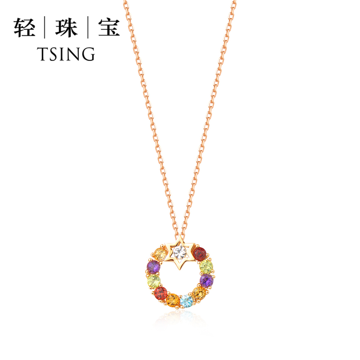 Light jewelry bright star 18K gold necklace female rose gold chain bone chain Ruby Sapphire Pendant rose gold