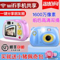 儿童数码照相机1600万高清可拍照录像小单反wifi智能便携仿真相机