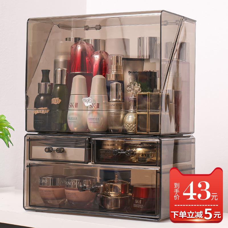 亚克力化妆品收纳盒防尘有盖家用大容量透明简约桌面化妆品置物架淘宝优惠券