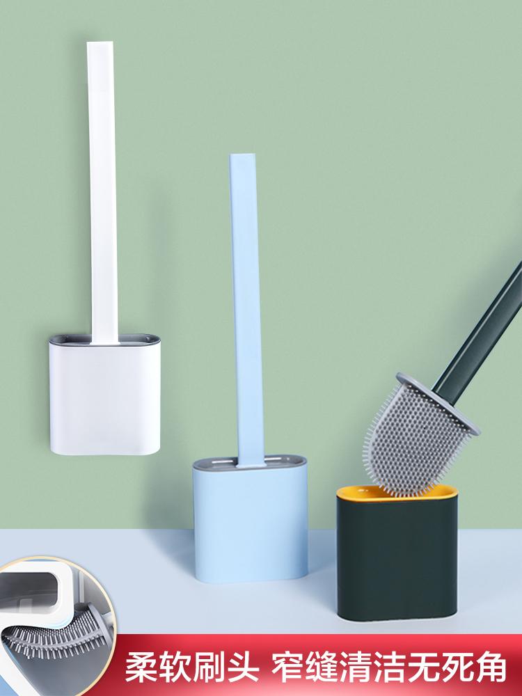 创意带盖硅胶马桶刷家用无死角壁挂式刷子卫生间神器乳胶刷
