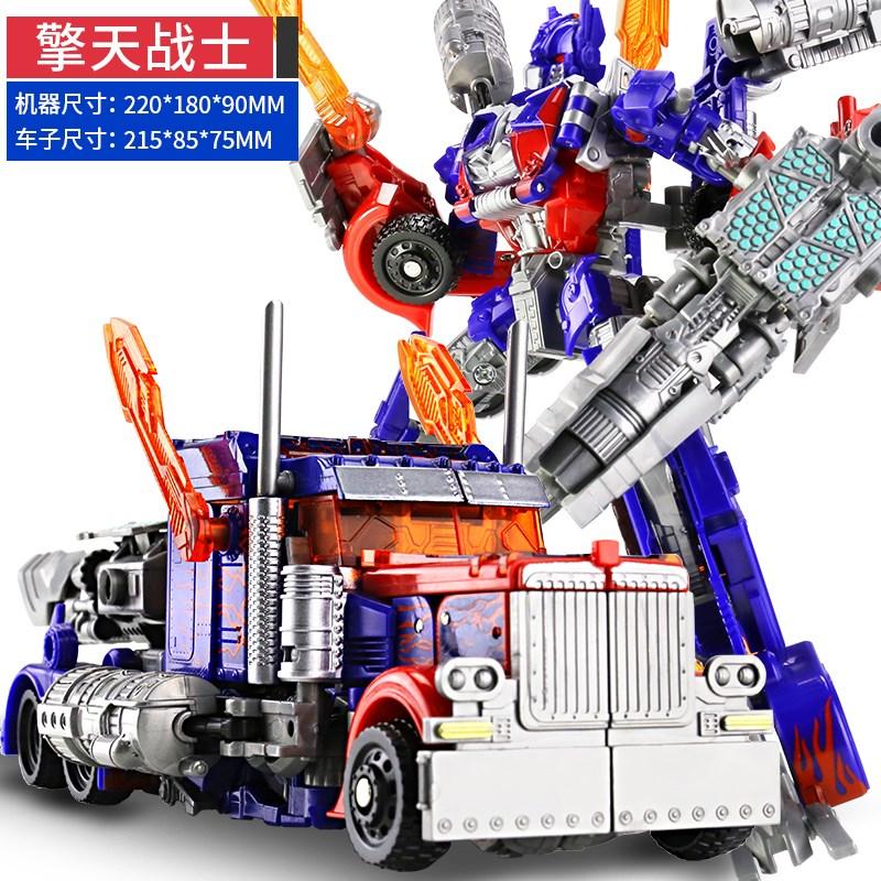 新版生日擎天柱钢锁套装変形金刚玩具机器人大号模型金属5男孩6