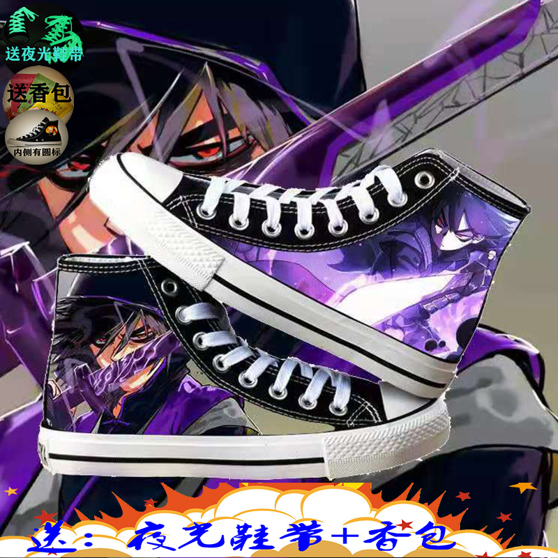 Assassin Wu Liuqi Mei 13 new style high top and low top canvas shoes for men and women
