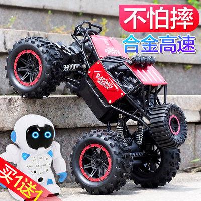 合金遥控越野车高速四驱攀爬充电动遥控汽车儿童男孩玩具赛车超大