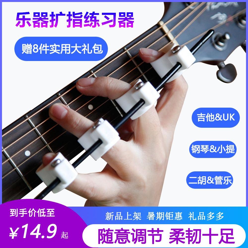 Гитары / Фортепиано / Национальные музыкальные инструменты Артикул 615208945053