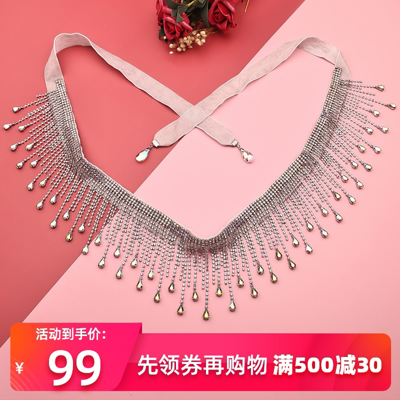 Oriental Dance New tassel belly dance waist chain sexy gem super flash water diamond waist dance navel chain accessories