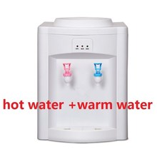 Water dispenser vertical hot and cold drinking machine