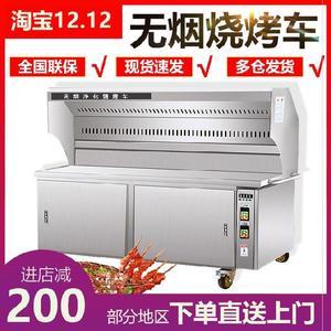串烧木炭烧烤炉商用净化器多功能炉宿舍家庭烤串大型不锈钢碳炉