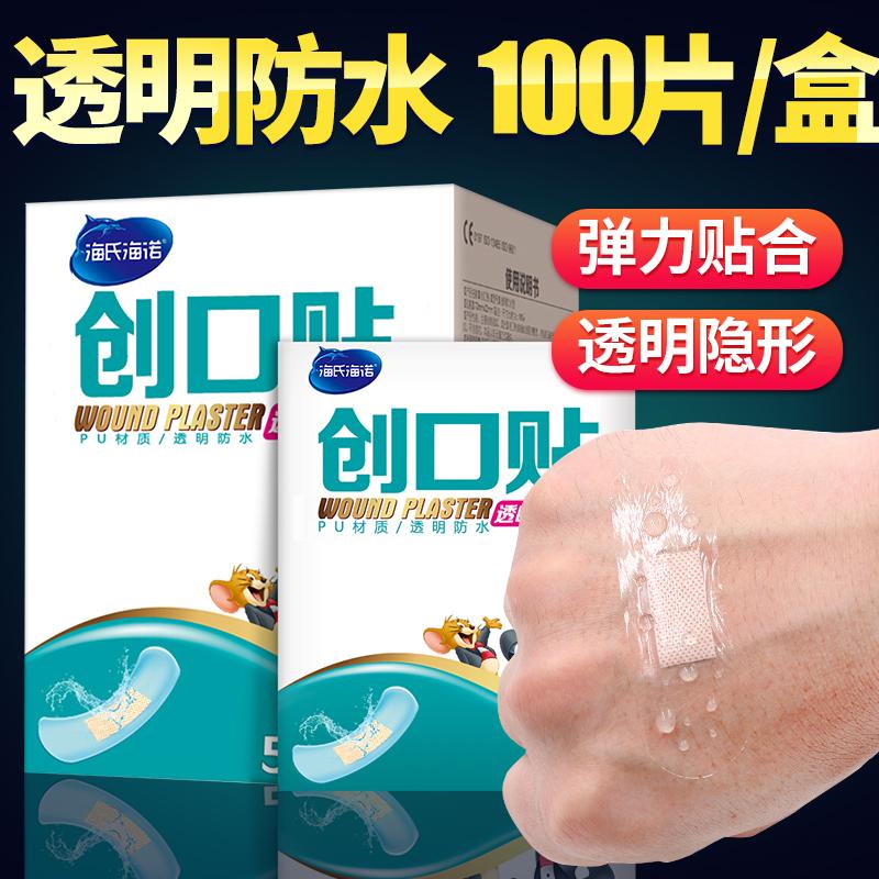 Haishi Hainuo medical transparent waterproof breathable band aid high elastic wound hemostasis lovely band aid OK bandage