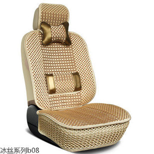 神钢挖掘机座椅套SK60/75/135/200/210/250/350-6-8挖机座套坐垫