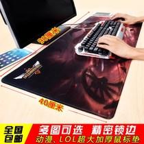 手腕垫创意手托手枕垫硅胶贴手枕键盘清新胶垫防滑护腕拖鼠标垫