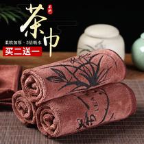 功夫茶具配件加厚吸水茶巾纯棉茶布茶盘抹布茶几茶桌茶具纤维茶巾