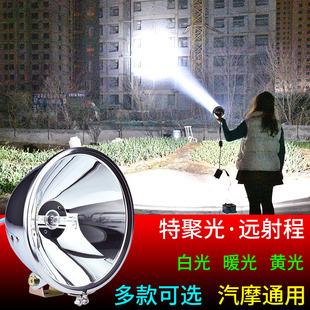 摩托车大灯泡12V24V超亮氙气灯35W55W疝气灯改装外置强光流氓射灯