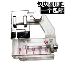 家用多功能缝纫机包边器压脚电动滚边对折裹边卷边器配件小型拉筒