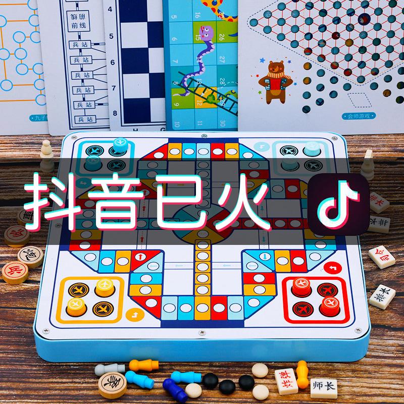 Шахматы / Игры с фишками Артикул 598212227398