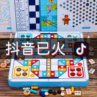 飞行棋五子棋多功能游戏儿童蛇斗兽棋类益智玩具象棋小学生跳跳棋