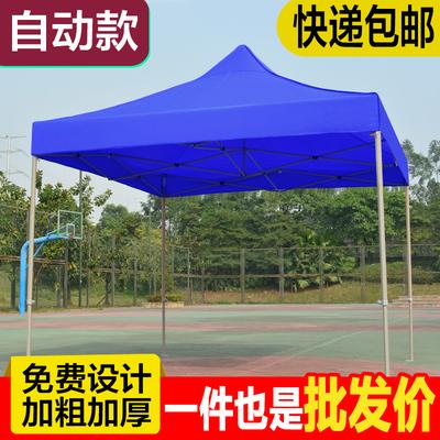 账蓬棚摆摊室外简易遮阳蓬折叠伸缩式遮雨棚户外活动帐篷四方伞
